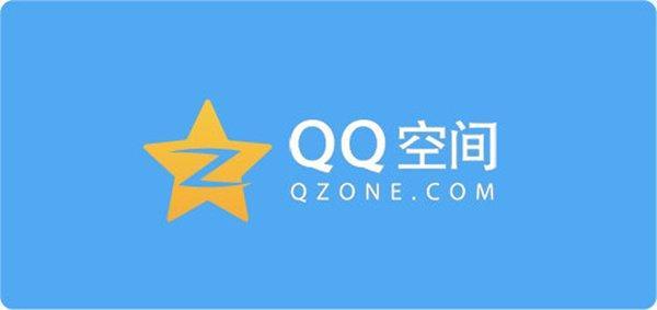 social network più famosi qzone