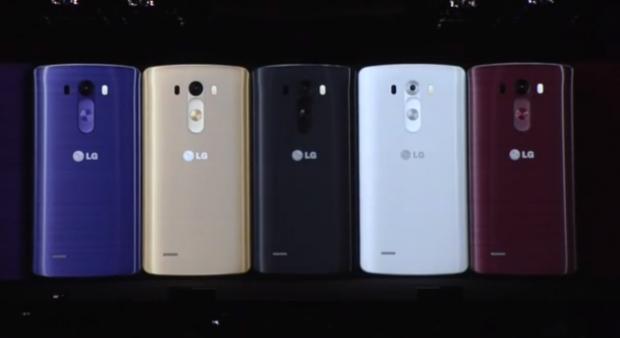 LG G3 in 5 colorazioni