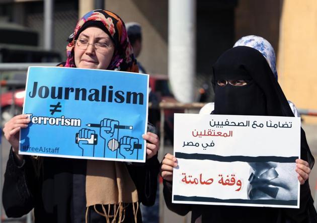 giornalismo non è terrorismo