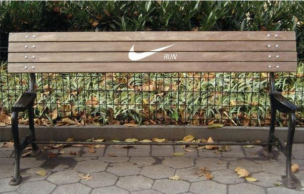 Unconventional Nike