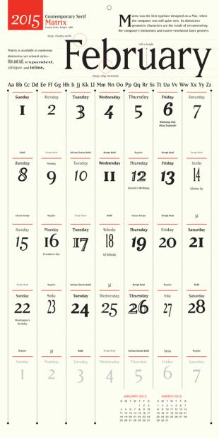Just Type calendar 2015 Febbraio