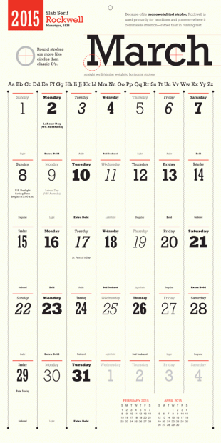 Just Type calendar 2015 Marzo