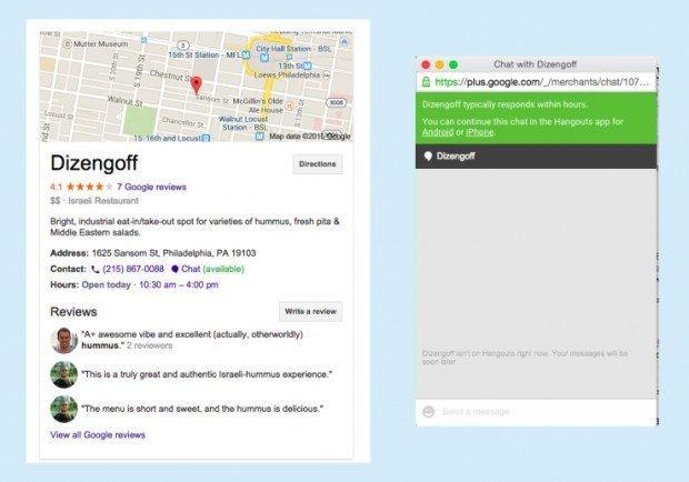 Chat nella serp: nuovi test per Google
