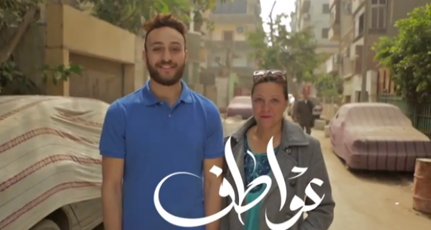 UN Women lancia una campagna per il Mother's Day nel mondo arabo