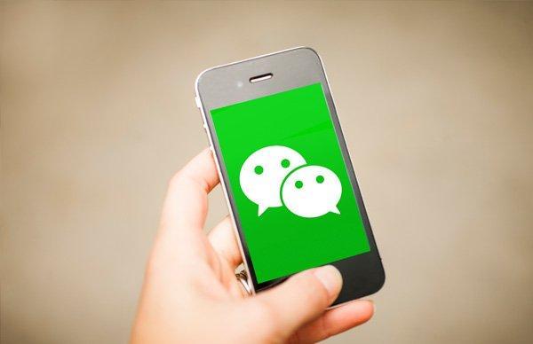 Alla scoperta della Cina digitale: il successo esponenziale di WeChat