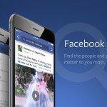 Facebook: migliorato il motore di ricerca interno