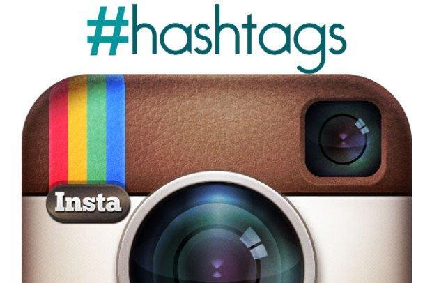 Instagram: come usare correttamente gli hashtag [HOW TO]