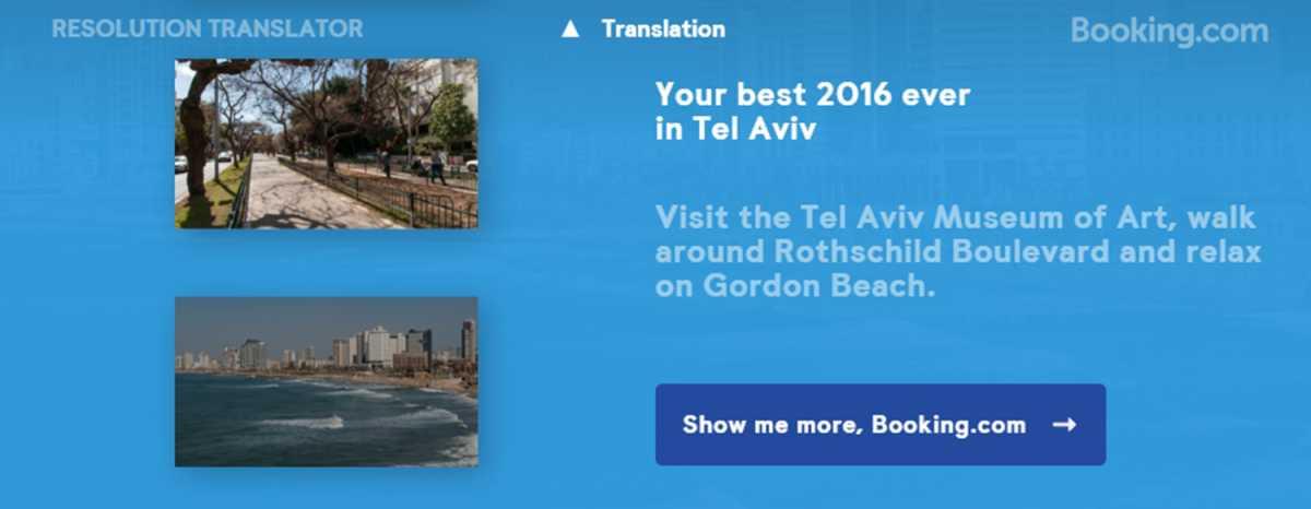 Best 2016 Ever: l'ultima campagna firmata Booking.com