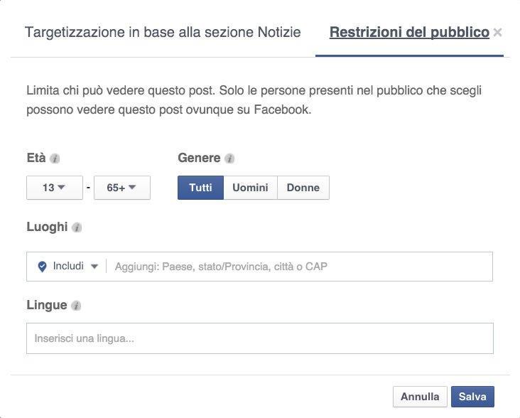 funzioni_poco_note_pagine_facebook_8