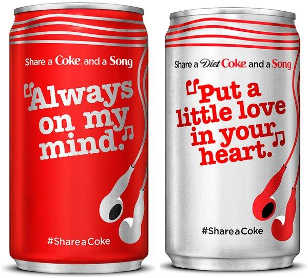 Coca Cola Share a Song
