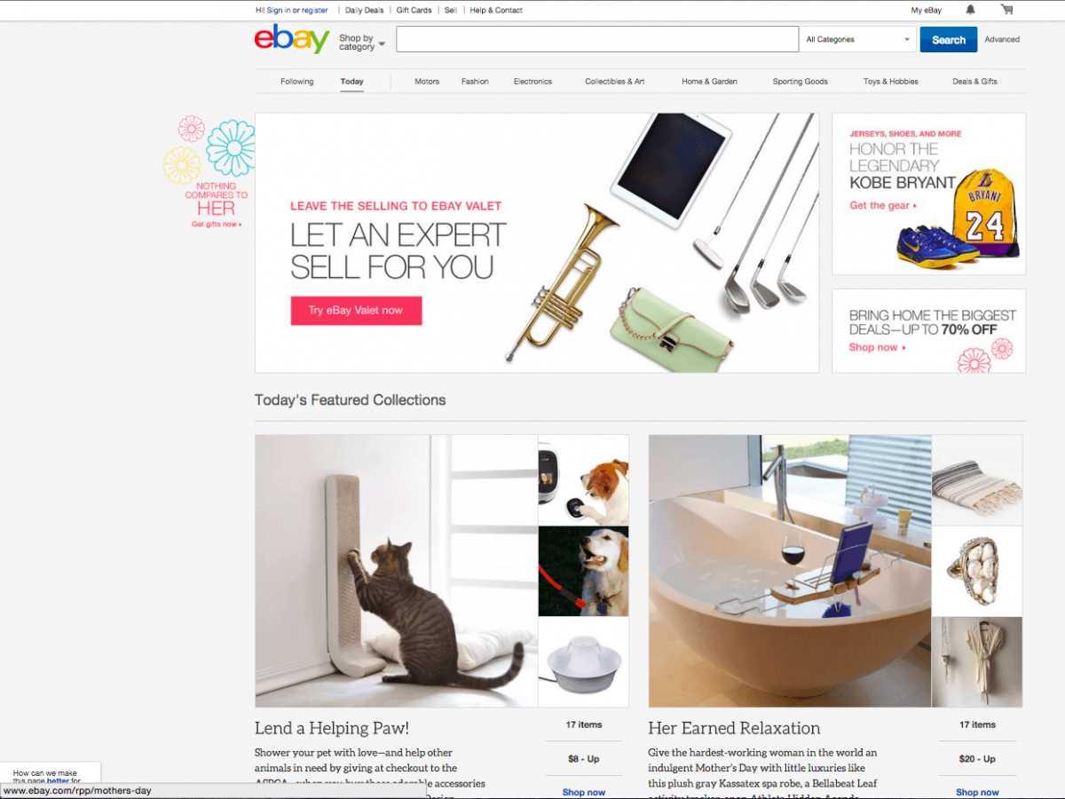 web design 1999