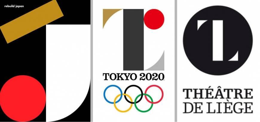 Il simbolo precedentemente scelto per rappresentare le Olimpiadi del 2020 ha scatenato una causa per plagio