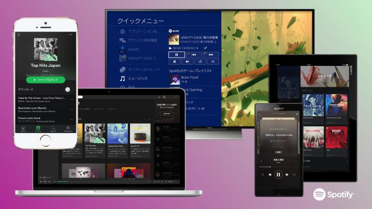 Spotify: dopo il lancio in Giappone, arriva l'alleanza con SoundCloud?
