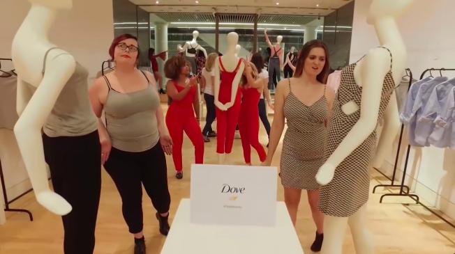 dove mannequin challenge
