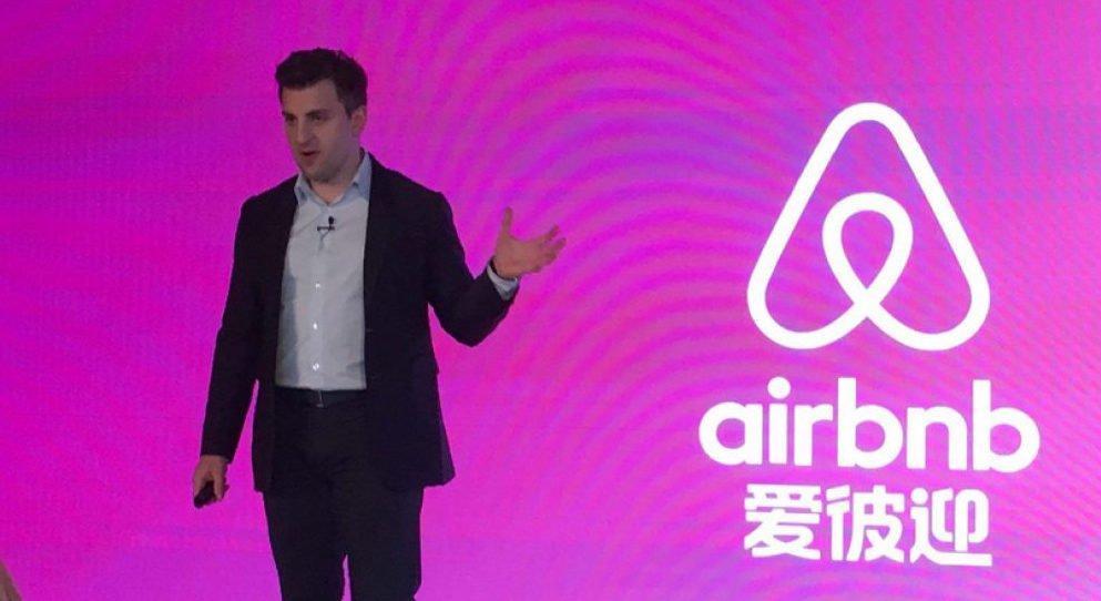 Il naming dei mercati asiatici: il caso Airbnb