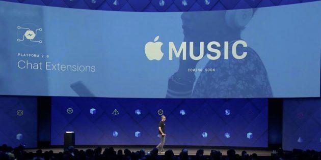 apple-music-facebook-messenger-630x315