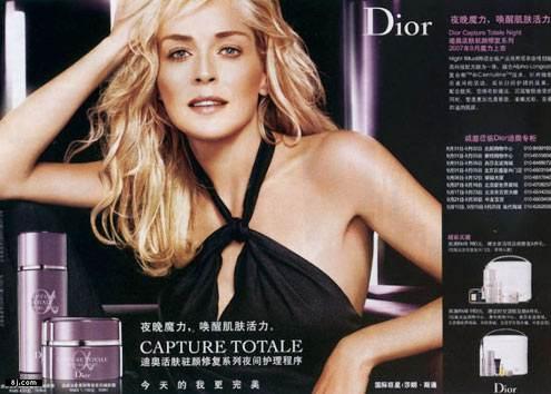 Advertising di cosmetica di Sharon Stone per Dior