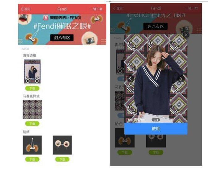 Promozione collezione di Fendi su Meiitu app in Cina
