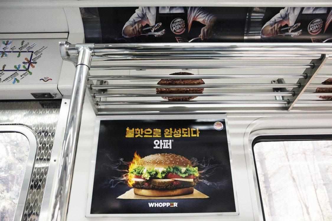 burgerking_006