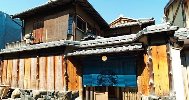 Starbucks apre a Kyoto il primo locale in stile tradizionale giapponese