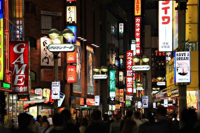 11 curiosità del Giappone che devi conoscere