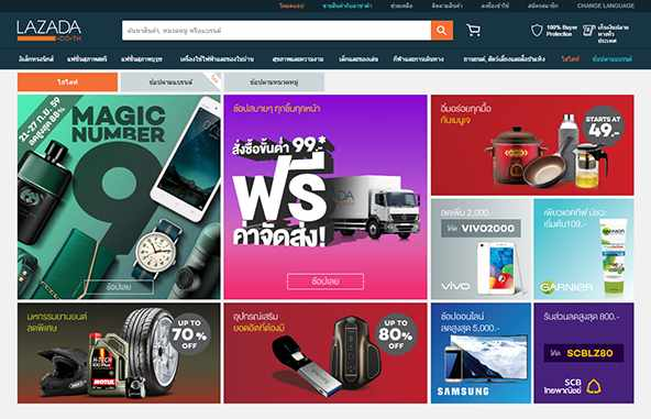 lazada-page