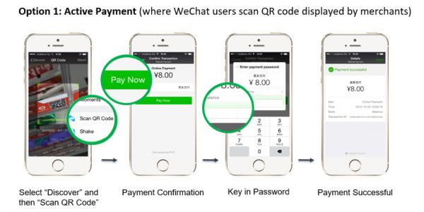 wechat_qr_code_payment