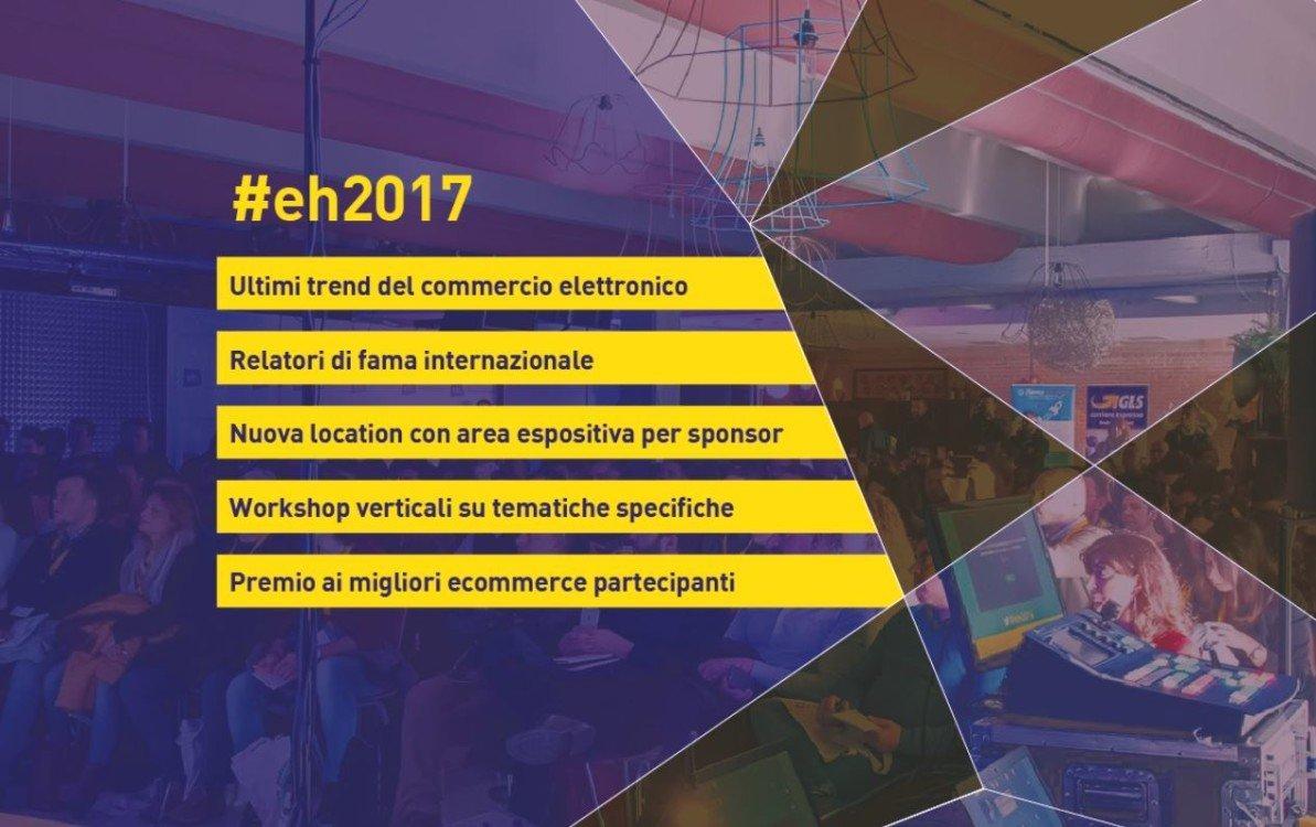 ecommerce hub 2017
