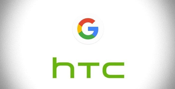 main_htc-google-main