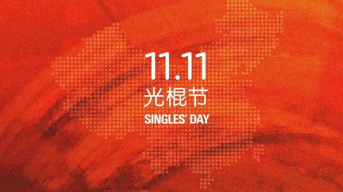 Singles-Day-wechat