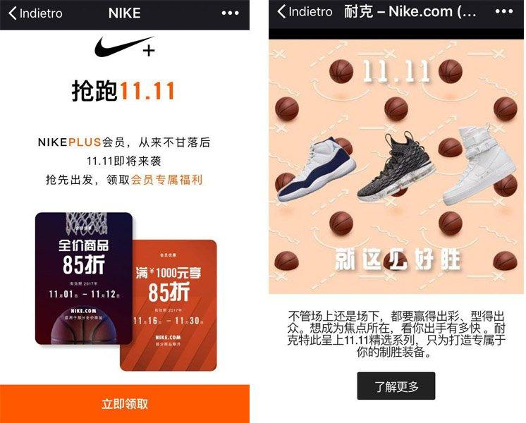Singles-Day-wechat-3