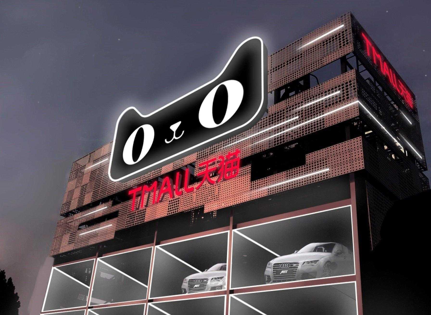 Come funzionano i distributori automatici di automobili che sta costruendo Alibaba