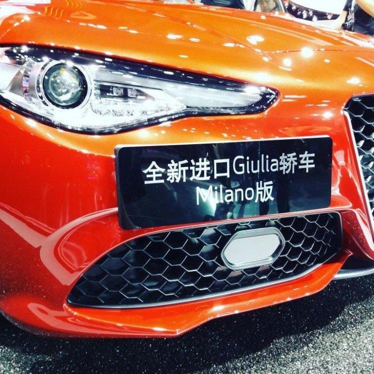 Con Alibaba acquisti la tua prossima auto… da un distributore automatico