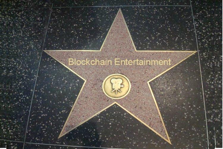 La Blockchain può cambiare il futuro dell'entertainment?