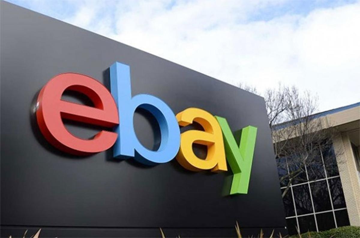 Ora la app di eBay usa la Realtà Aumentata per scegliere la scatola giusta