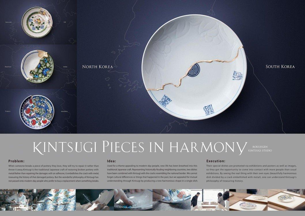 kintsugi_pieces_in_harmony