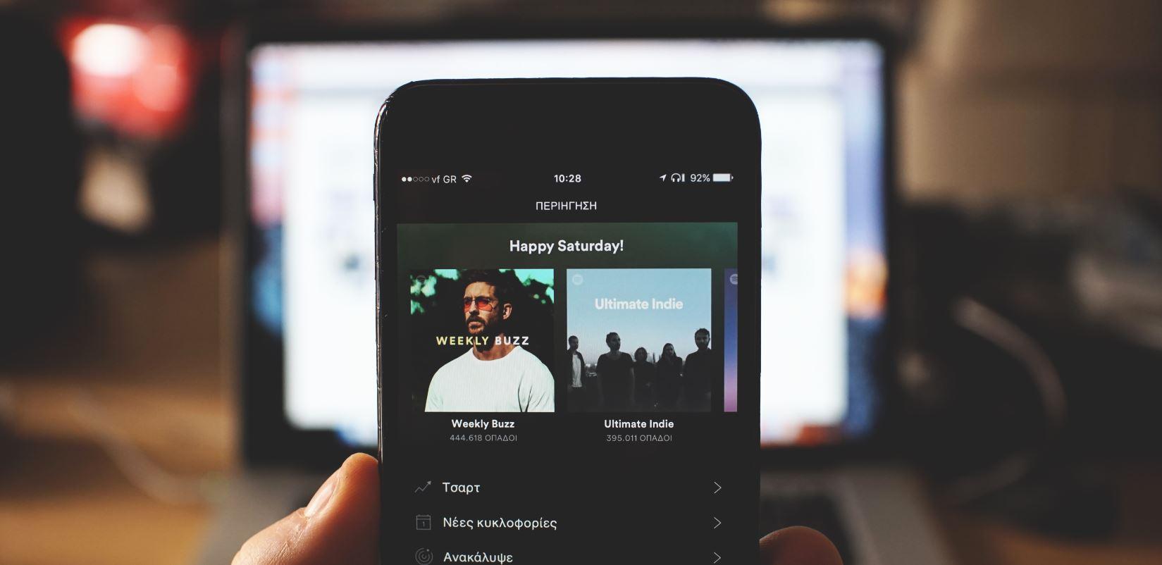 Spotify blocca chi usa app craccate per non pagare l'abbonamento
