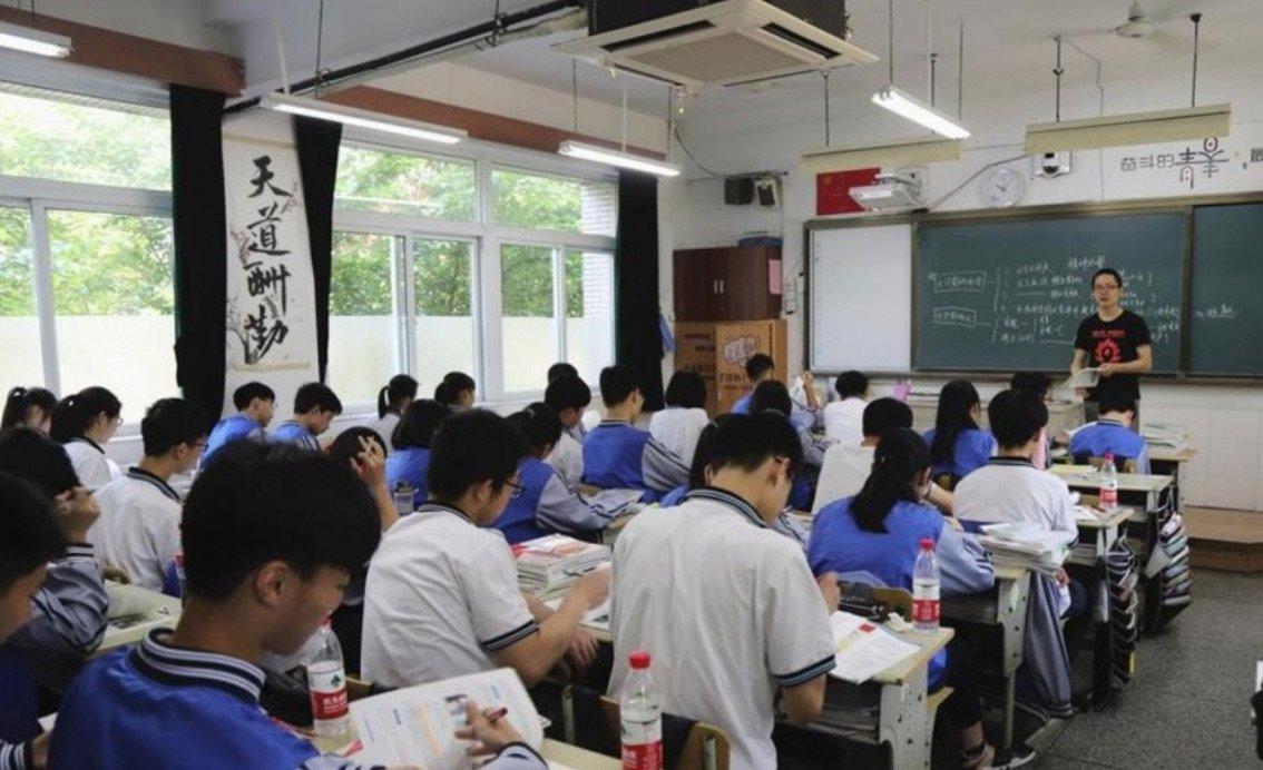 Questa scuola in Cina sta monitorando gli studenti con il riconoscimento facciale