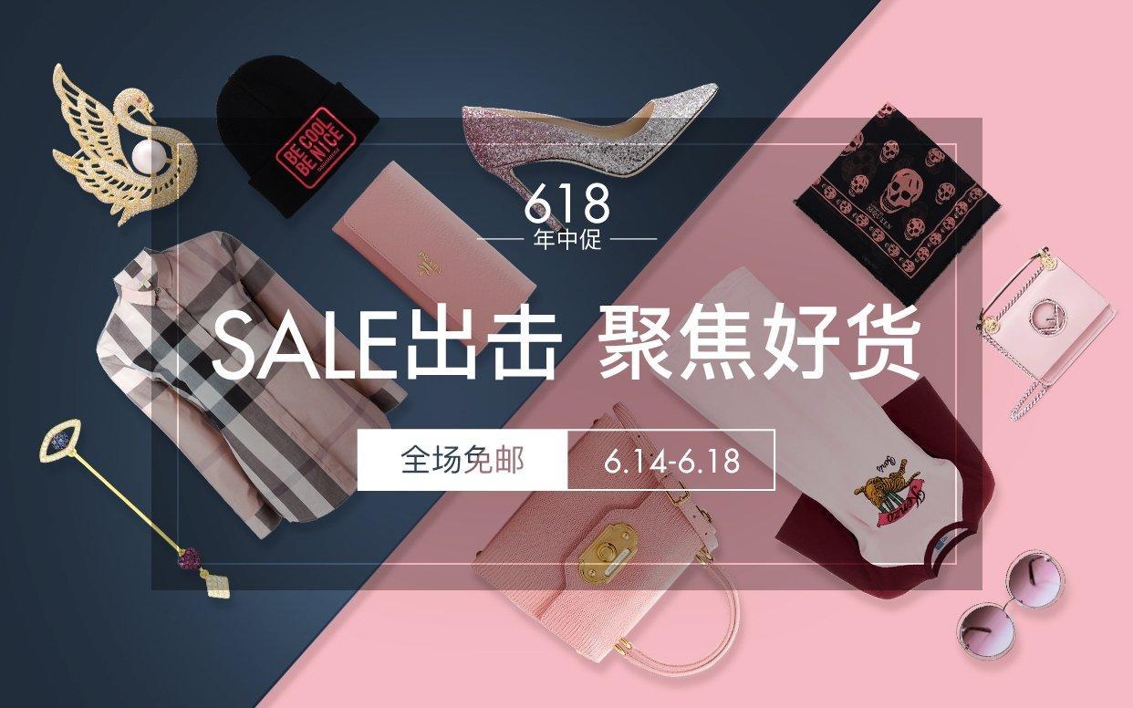 Gli ostacoli da superare se vuoi vendere online in Cina