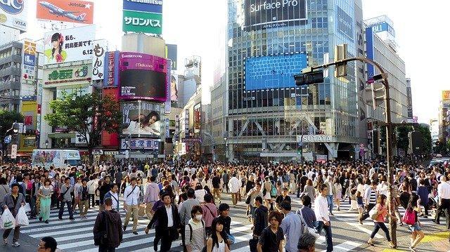 università di Tokyo