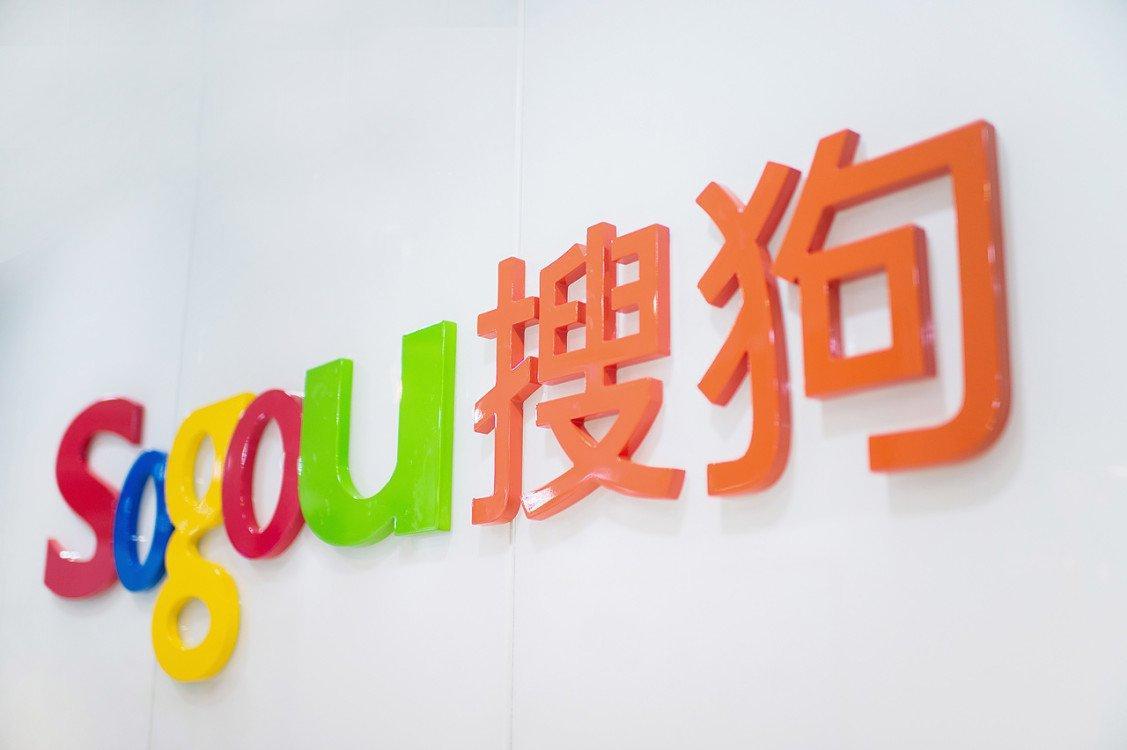 Come funziona la SEO su WeChat-5