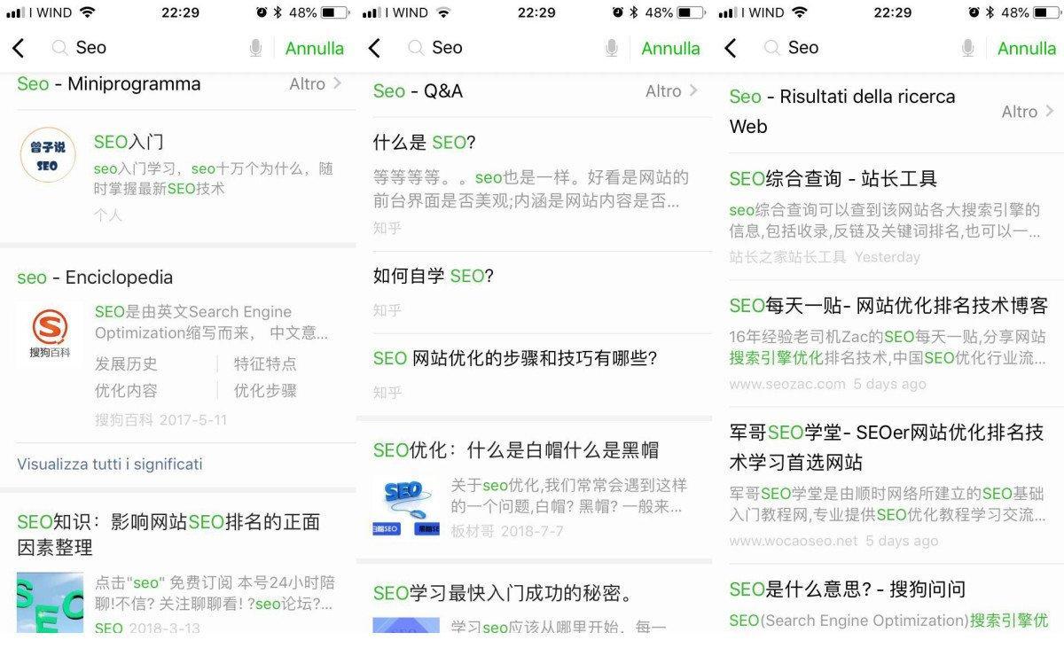 Come-funziona-la-SEO-su-WeChat-6