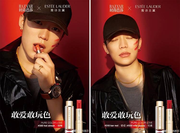 makeup-maschile-cina-3