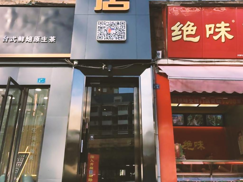 Abbiamo passato una notte al Robot Hotel a Chengdu, in Cina