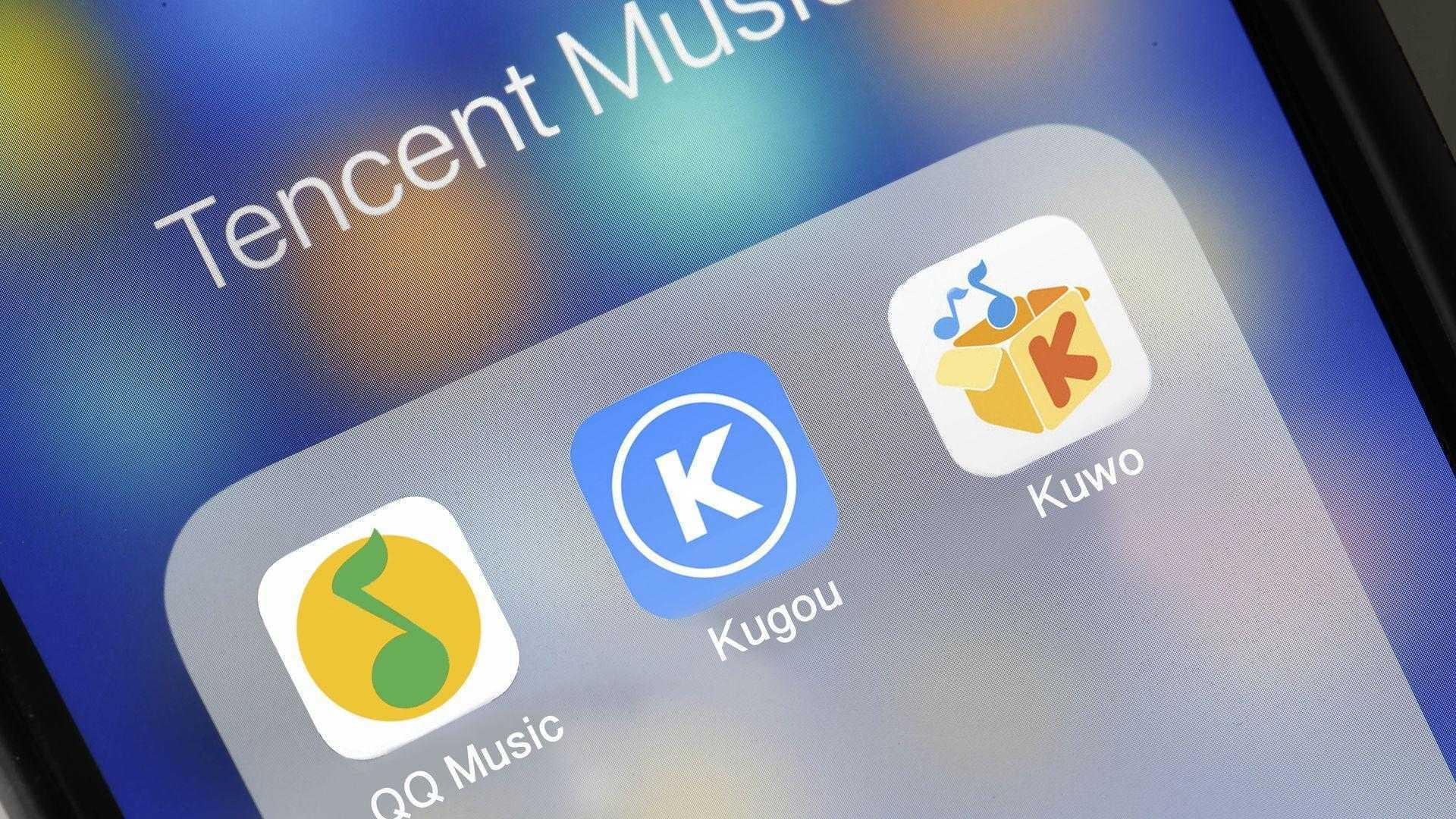 Tencent Music vuole quotarsi in borsa. Con un'offerta da 1 milione
