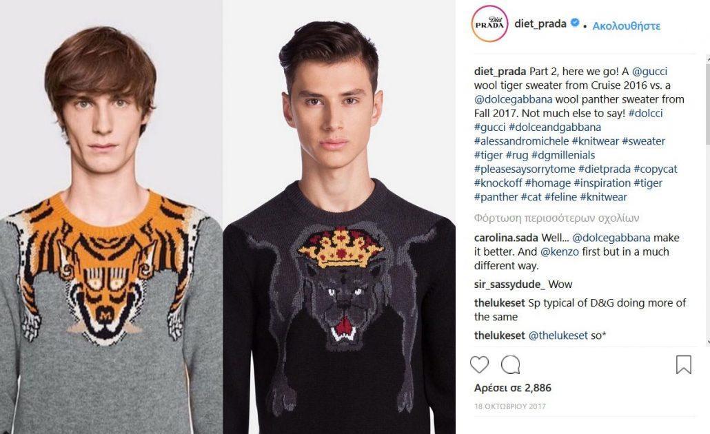 Inizia quindi la guerra mediatica tra Gabbana e Diet Prada, e a guadagnare  engagement durante i battibecchi è sicuramente il secondo account che non  perde ... fc7c197322fa