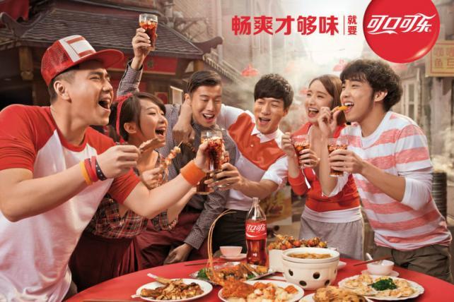 4 esempi di campagne pubblicitarie vincenti in Cina (che anche D&G avrebbe potuto seguire)