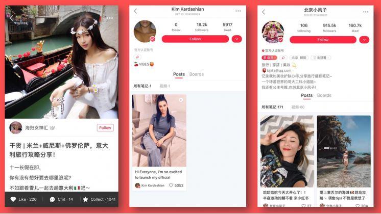 Per fare Influencer Marketing in Cina devi conoscere Xiaohongshu, il social su cui ora c'è anche Kim Kardashian