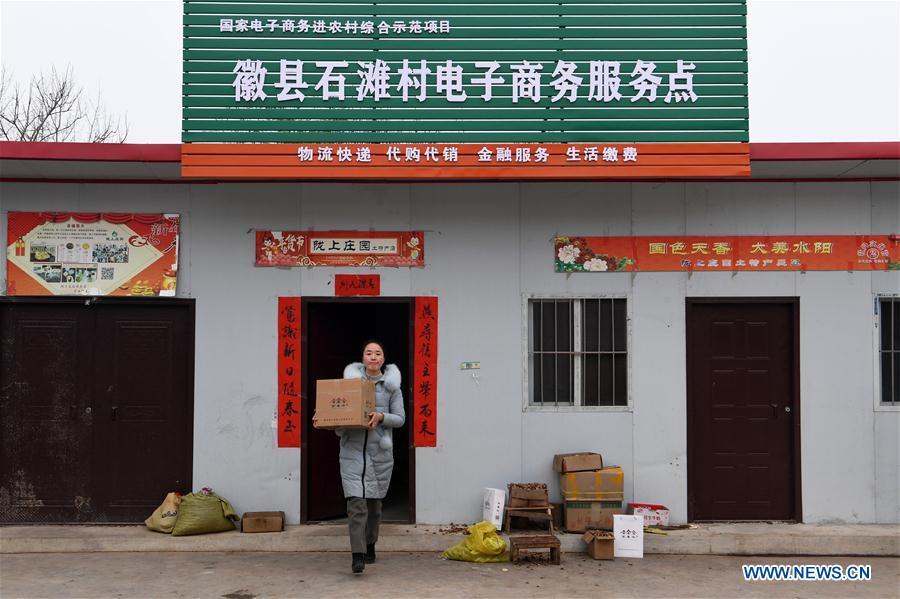 I villaggi rurali faranno crescere economicamente la Cina più di Shanghai, Pechino e Shenzhen