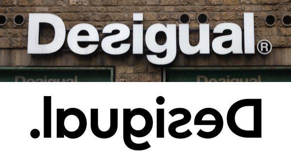 Rebranding desigual